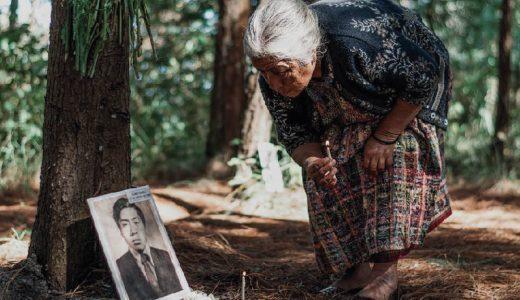 La experiencia de Guatemala en la búsqueda de personas desaparecidas